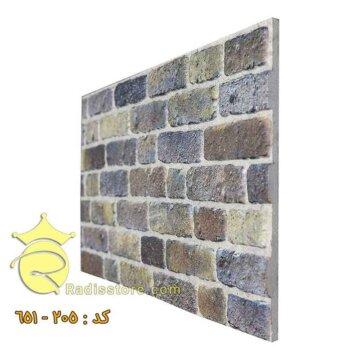 دیوارپوش کد 651-205