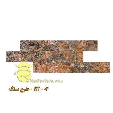 دیوار پوش طرح چوب ST-02