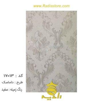 17013-داماسک-سفید-yellow