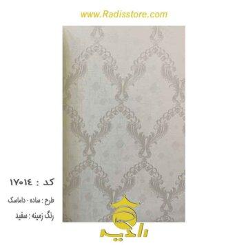17014-سفید---داماسک---ساده--yellow