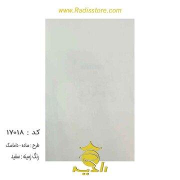 17018-سفید---داماسک---ساده--yellow