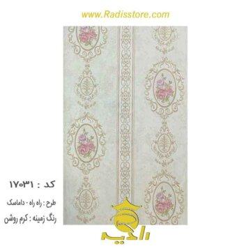 17031-داماسک---راه-راه-کرم-روشن-yellow