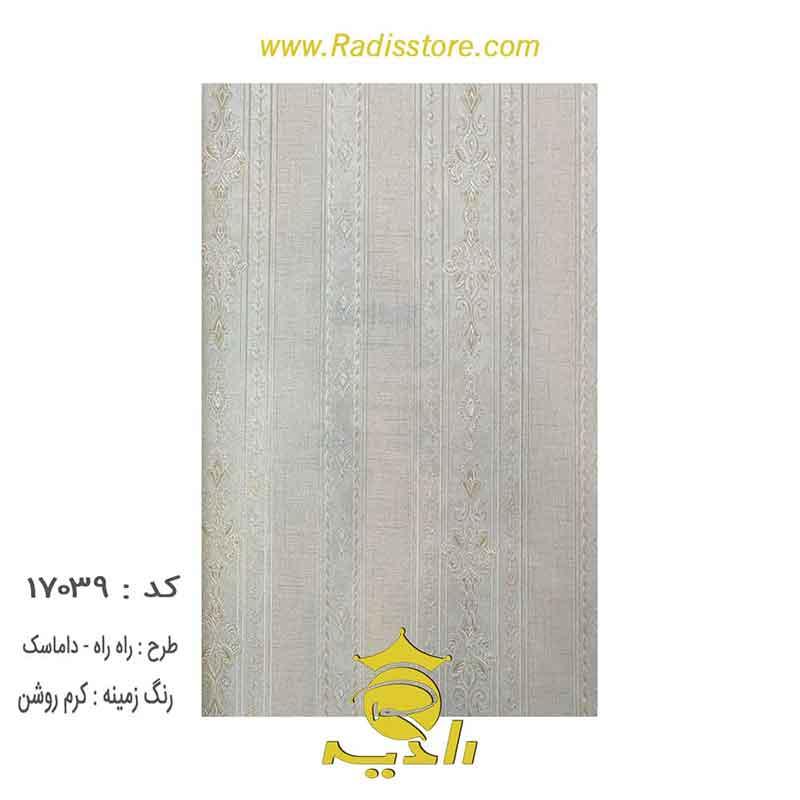 17039-داماسک---راه-راه-کرم-روشن-yellow