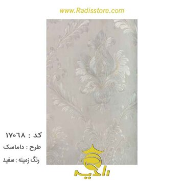 17068-داماسک-سفید-yellow