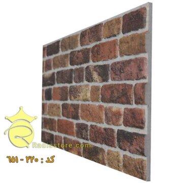 651-220 دیوار پوش لاکچری