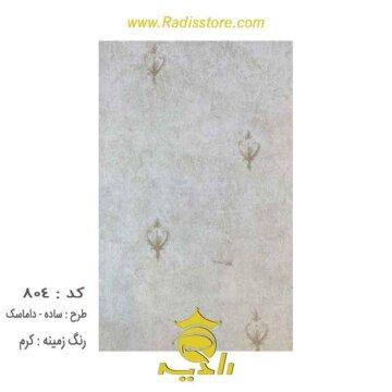 804-کرم-ساده-داماسک--کاغذ-دیواری-ساده-palermo