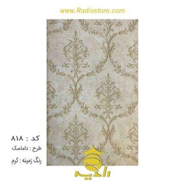 818-کرم--palermo-داماسک--کاغذ-دیواری-پذیرایی