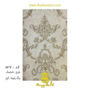 827-کرم--palermo-داماسک--کاغذ-دیواری-پذیرایی