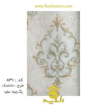 831-سفید-palermo-داماسک--کاغذ-دیواری-پذیرایی