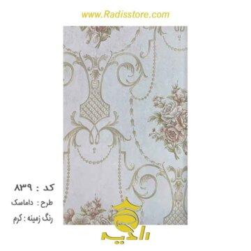 839-کرم--palermo-داماسک--کاغذ-دیواری-پذیرایی