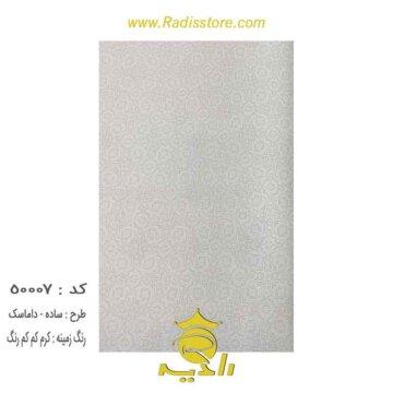 50007-کرم-کم-رنگ-داماسک-ساده-کاغذ-دیواری-ساده-okeea