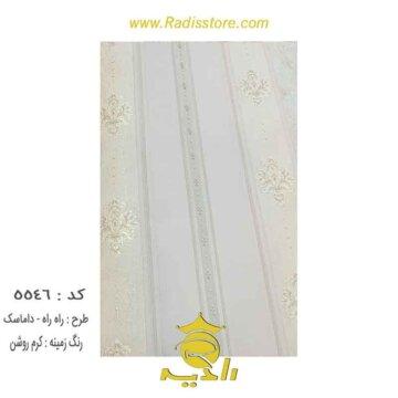 5546-کاغذ-دیواری---طرح-راه-راه-داماسک---کرم-روشن