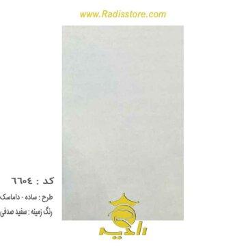6604-سفید-صدفی-کاغذ-دیواری-داماسک---ساده-mystar-6