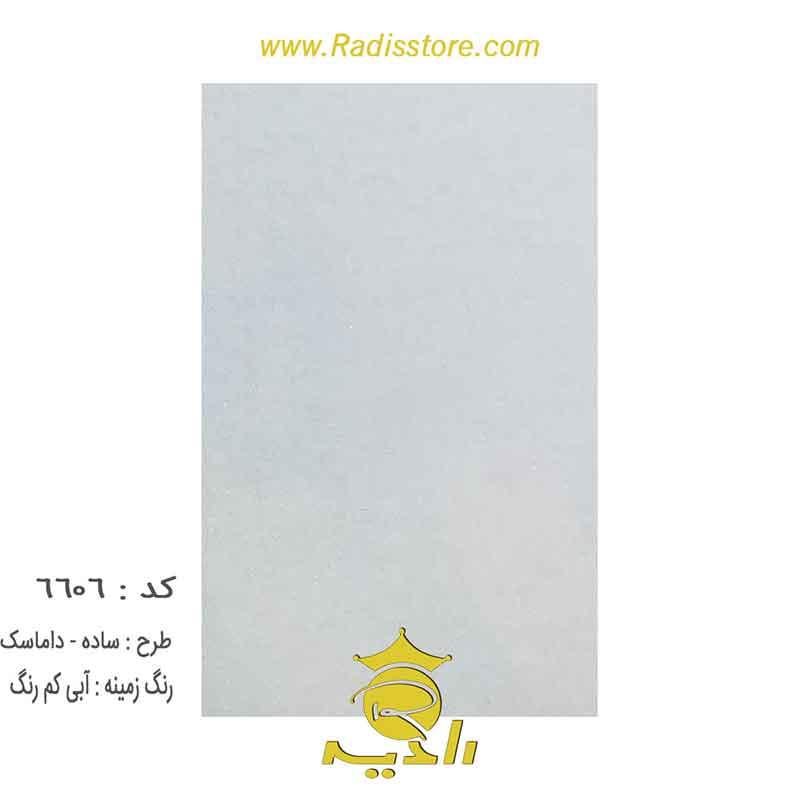 6606-آبی-کم-رنگ-کاغذ-دیواری-داماسک---ساده-mystar-6